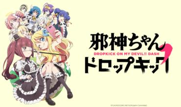Crunchyroll Announces Various New Series Coming to Their Platform!