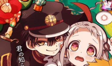 Toliet-bound Hanako-Kun is a Must Read for Comedy-Horror Fans!